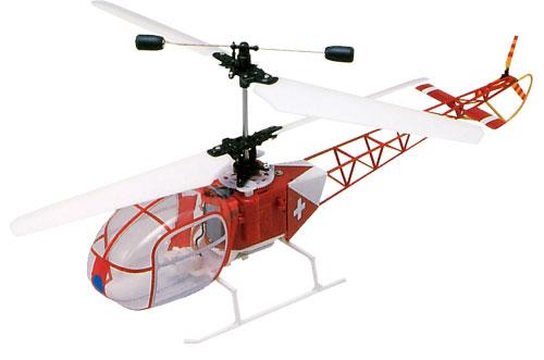 Elicottero In Inglese : Elicottero filoguidato hirobo xrb sr lama cp km